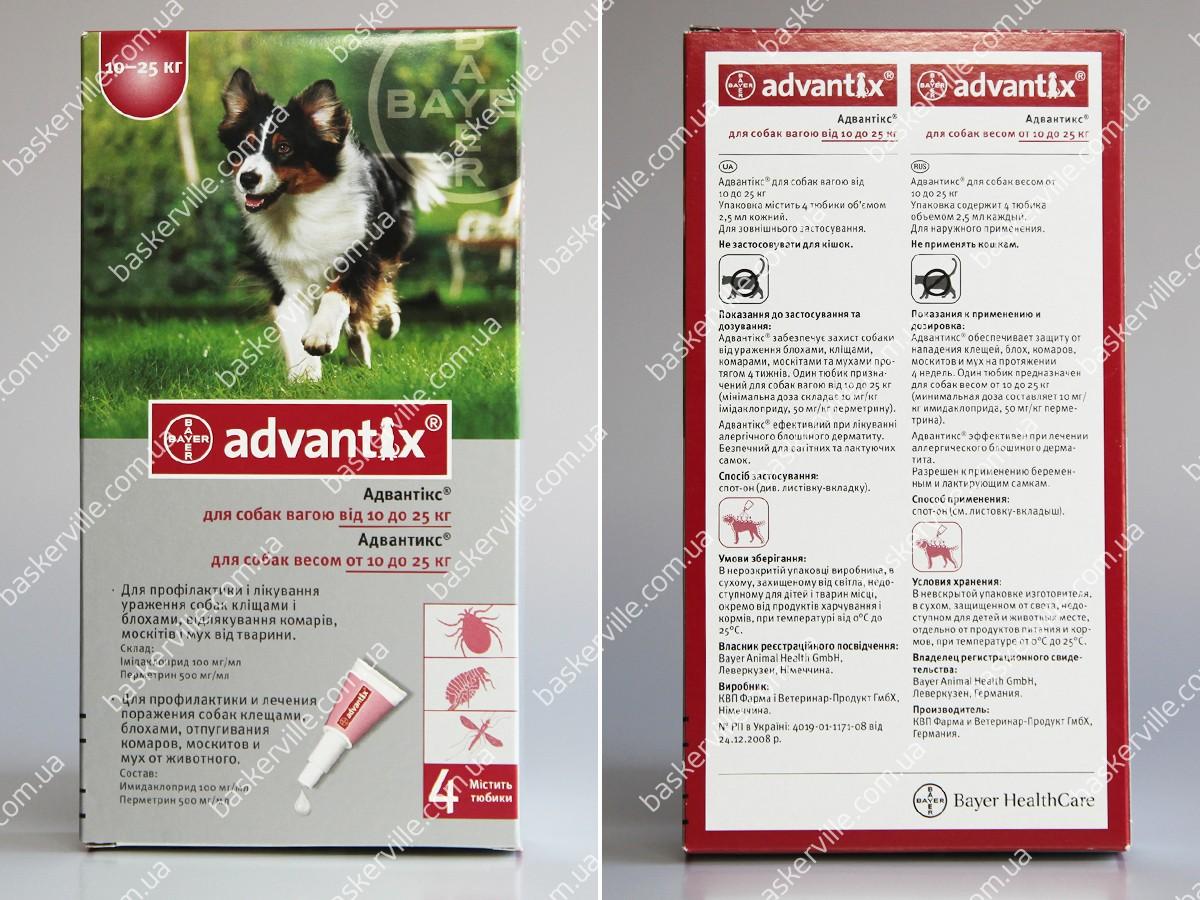 Адвантикс для собак: состав, инструкция, как применять, аналоги адвантикс для собак: состав, инструкция, как применять, аналоги