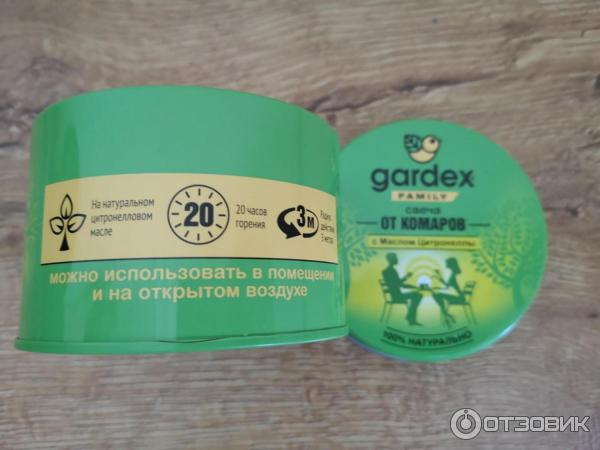 Цитронелла от комаров: как использовать эфирное масло травы? свойства цитронеллы от комаров