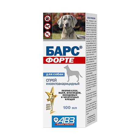Капли барс для собак и щенков