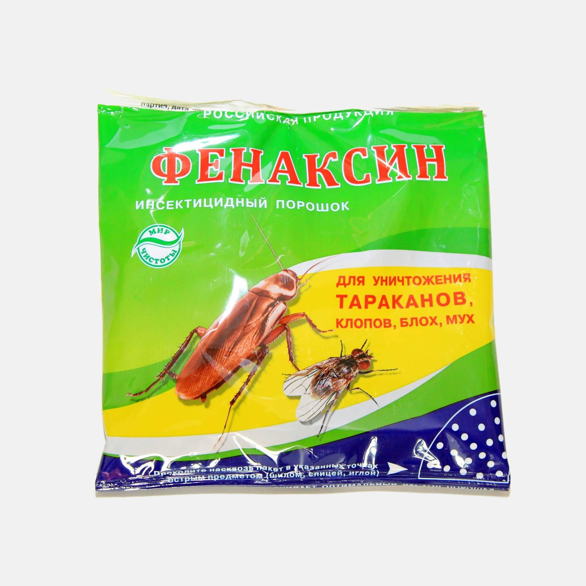 Выбираем дуст от тараканов