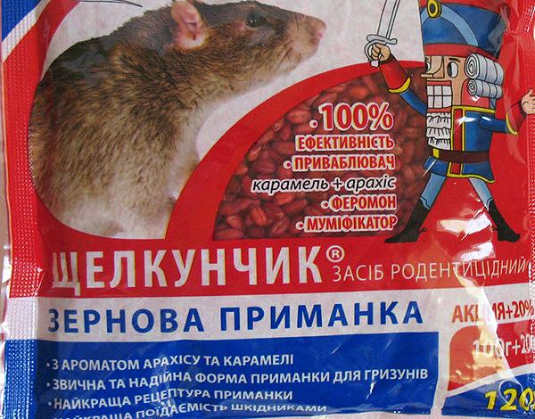 Профессиональные средства от мышей
