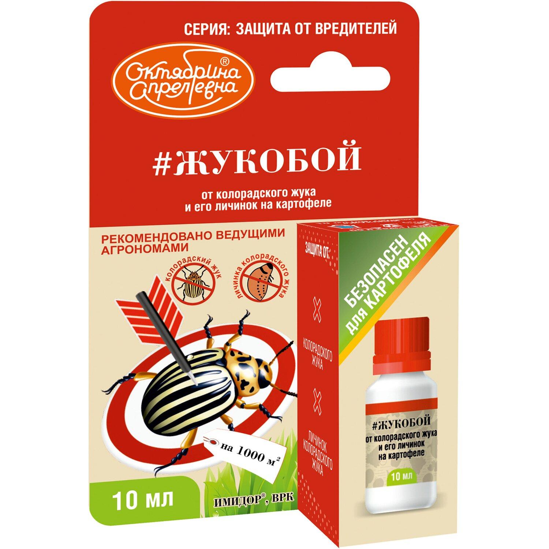 Народные средства от колорадского жука - душистый табак и отвары народные средства от колорадского жука - душистый табак и отвары