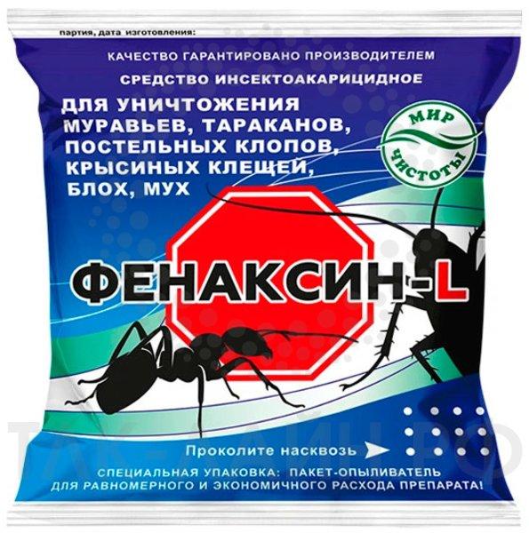Порошок фенаксин от тараканов, инструкция по применению