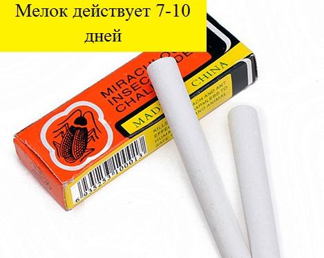 Мелок машенька: карандаш от тараканов, от клопов и муравьев (инструкция)