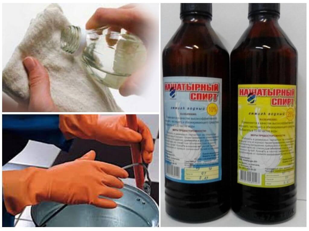 Нашатырный спирт от тараканов: рецепты с использованием аммиака , видео и отзывы