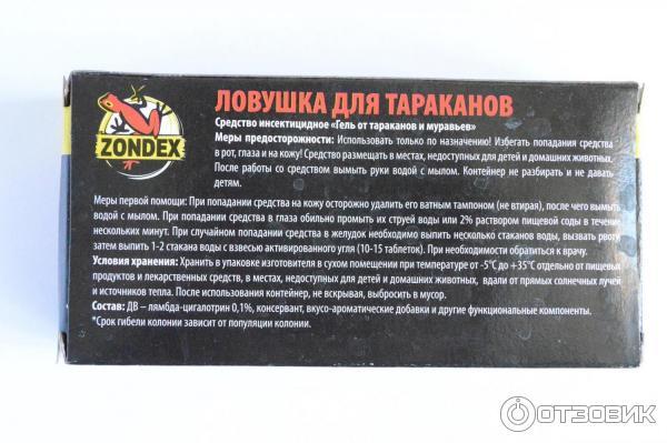 Гели в шприцах от тараканов - отзывы, обзор и описание