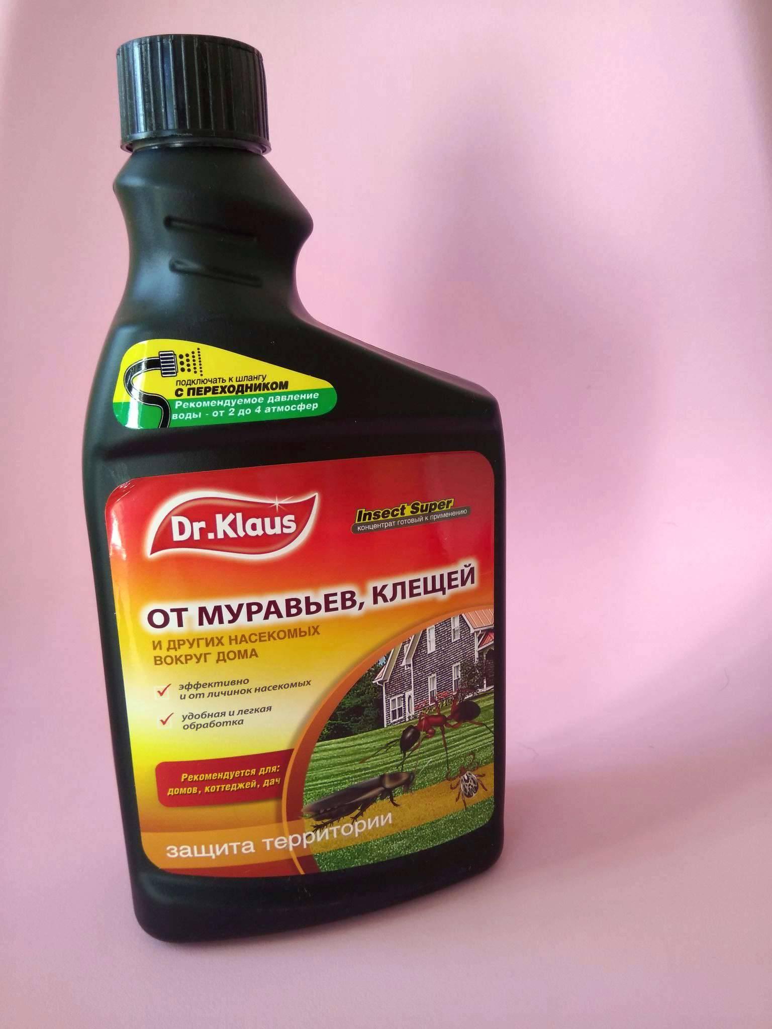 Dr klaus от клещей и муравьев - сорнякам нет