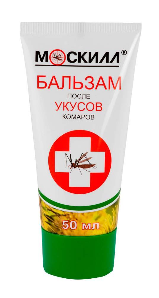 Чем мазать укусы комаров, чтобы они не чесались и заживали