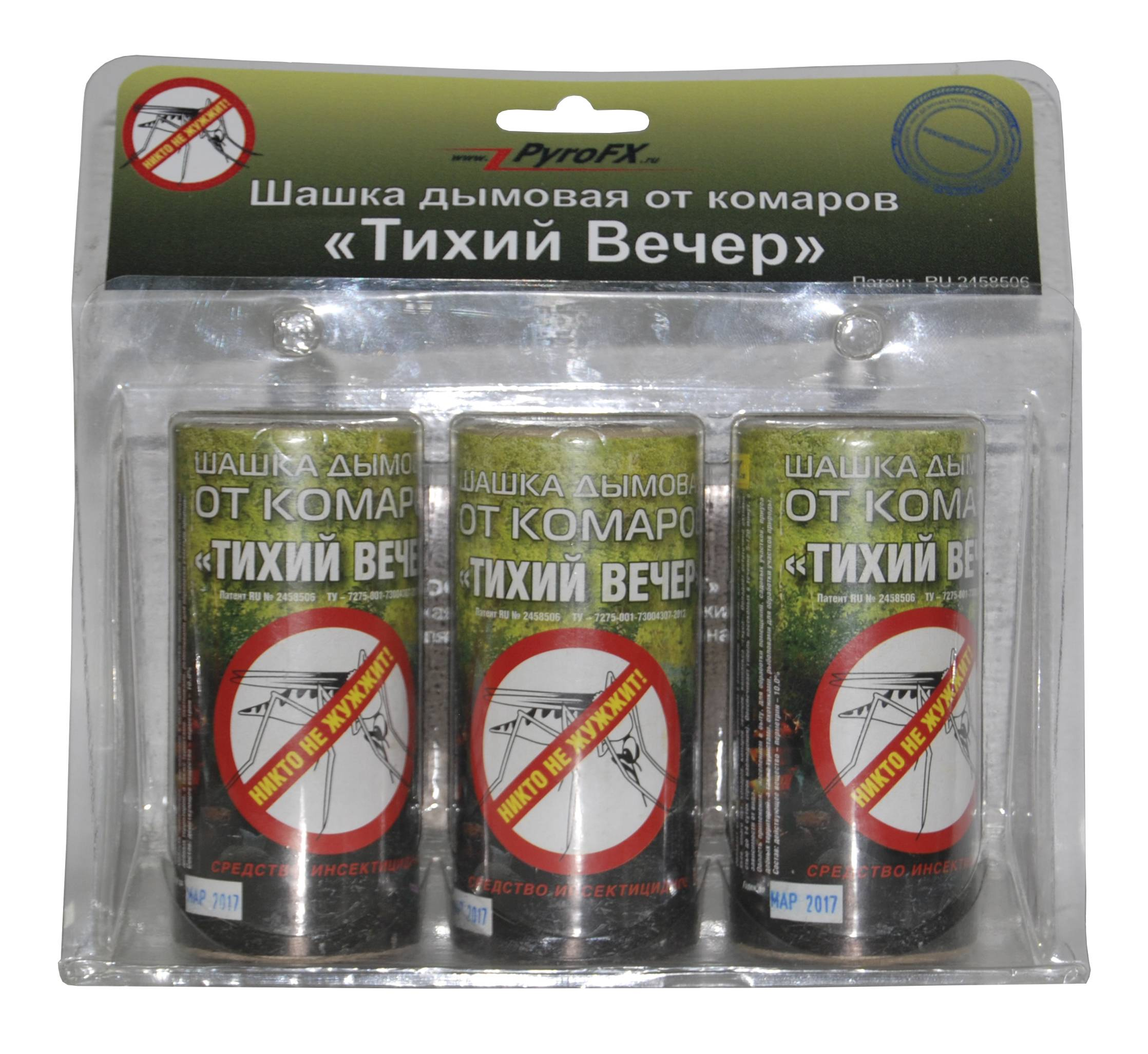 Дымовая шашка тихий вечер от комаров - отзывы и инструкция по применению
