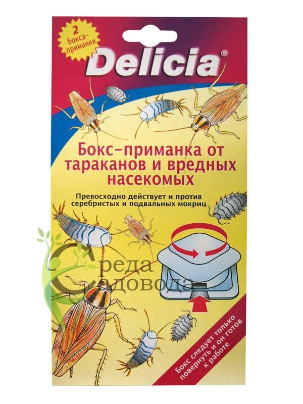 Описание эффективности линзы от тараканов delicia