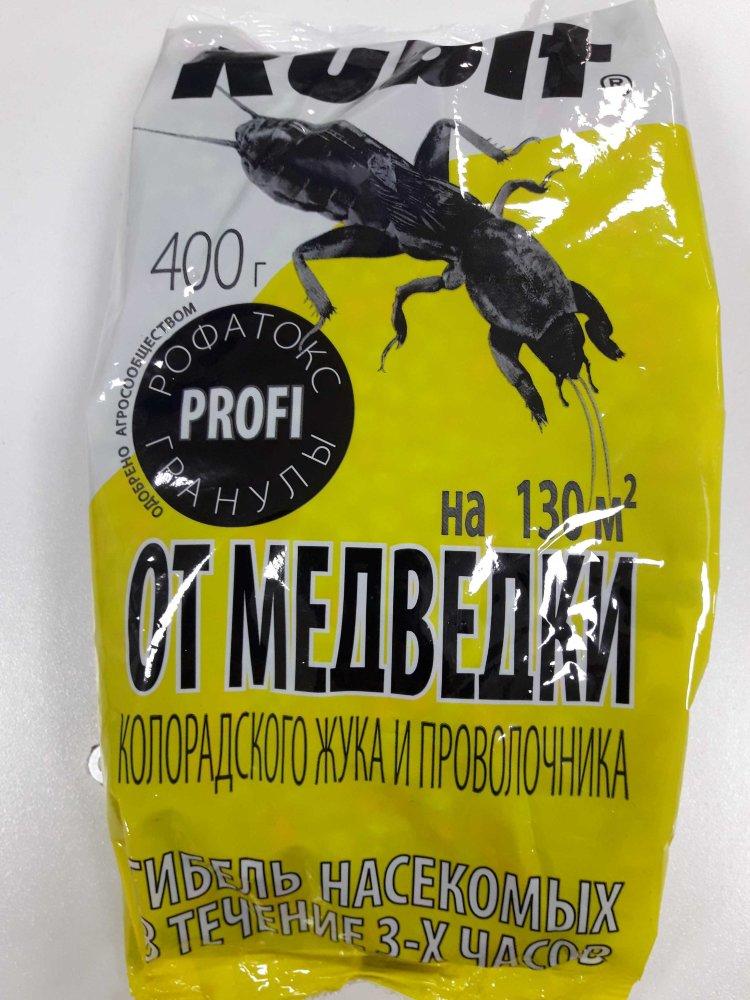Гель капкан от тараканов, инструкция по применению, описание