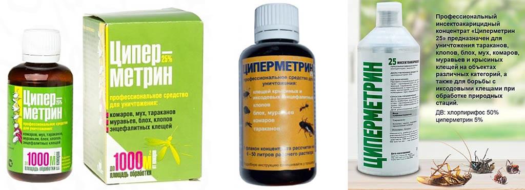 Циперметрин от клещей – инструкция по применению, отзывы