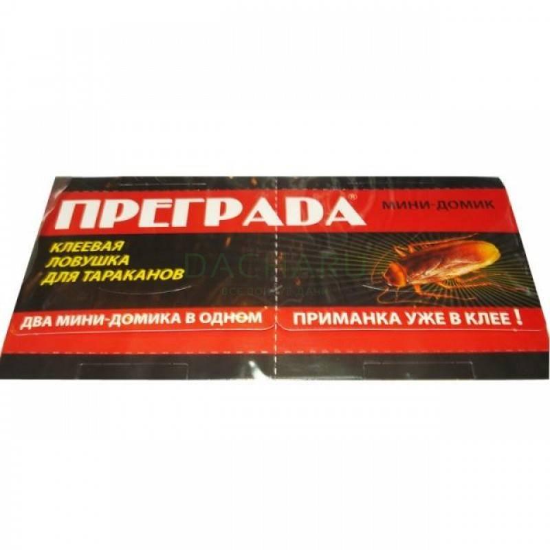 Клеевая ловушка для тараканов форсайт: инструкция по применению, цена, отзывы, где купить
