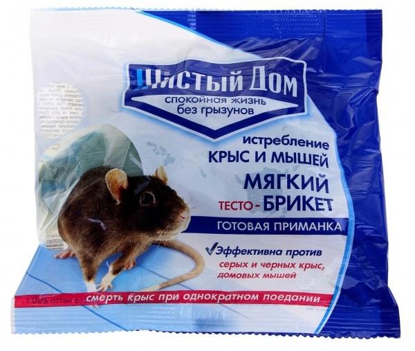 Как защитить курятник от крыс?
