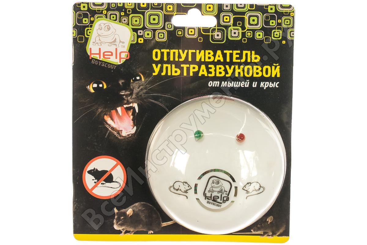 Ультразвуковые отпугиватели грызунов - обзор технологии и устройств