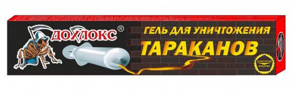 "Дохлокс ""premium"" гель от тараканов (шприц), 20 мл"
