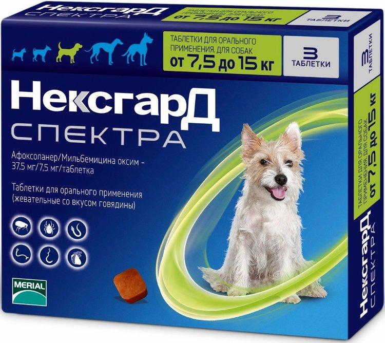 Таблетки от блох и клещей для собак: профессиональные препараты