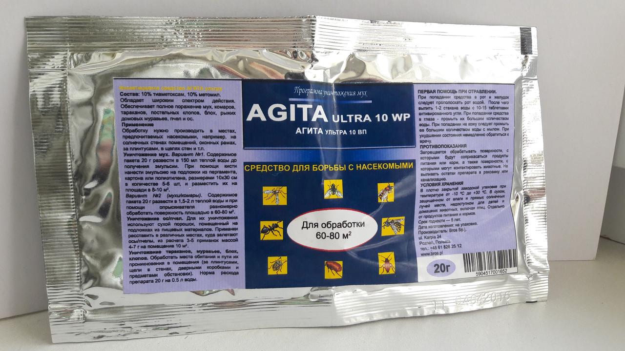 Агита от мух: инструкция по применению, как разводить средство, эффективность, отзывы
