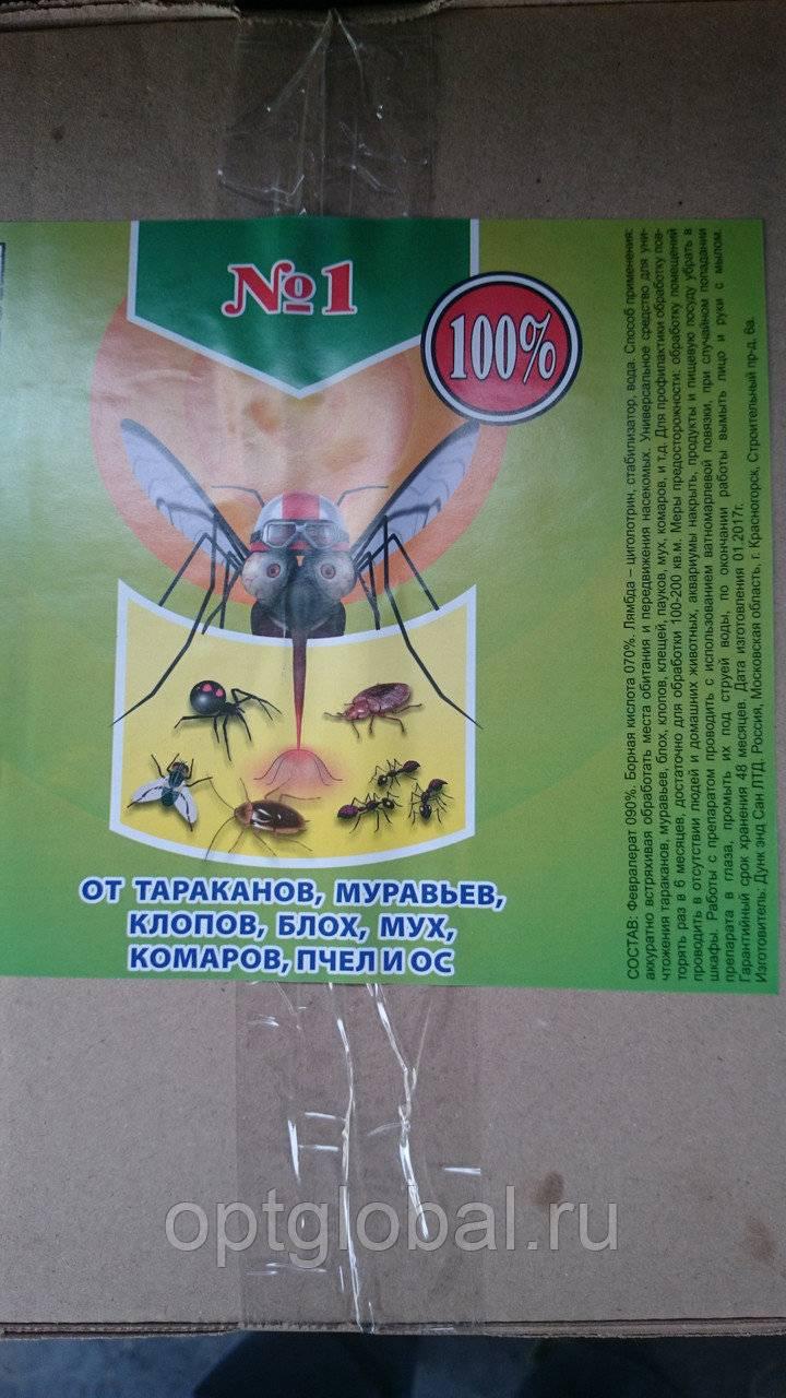 Регент от тараканов – действенное средство без эффекта резистентности насекомых