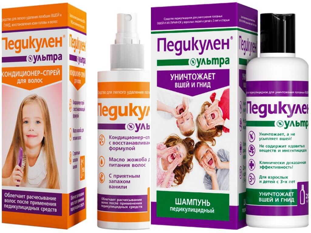 Какой выбрать спрей для борьбы с вшами? какие существуют средства от педикулеза для детей и взрослых.