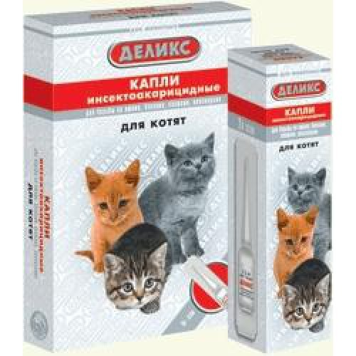 Капли от блох для кошек и собак, в том числе какие применять котенку и щенку, как действуют, инструкция и прочее + фото
