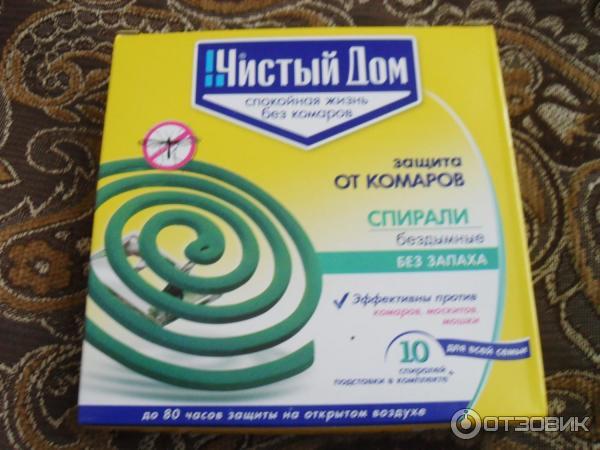 Спирали от комаров: принцип работы, инструкция по применению, обзор известных брендов