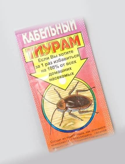 Порошок тиурам от тараканов