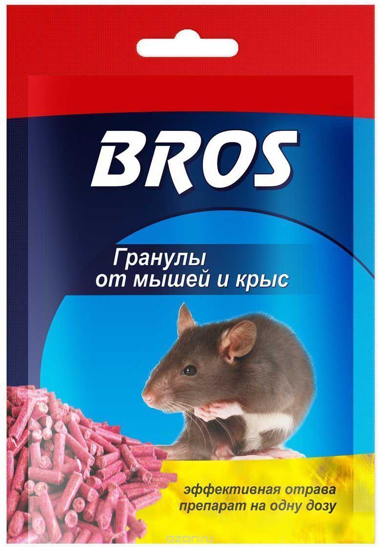 Лучшие эффективные средства от крыс: обзор ядов и других препаратов, цены и отзывы / как избавится от насекомых в квартире
