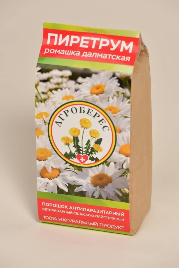 ✅ пиретрум: инструкция по применению порошка от вредителей (насекомых, клопов) - tehnomir32.ru