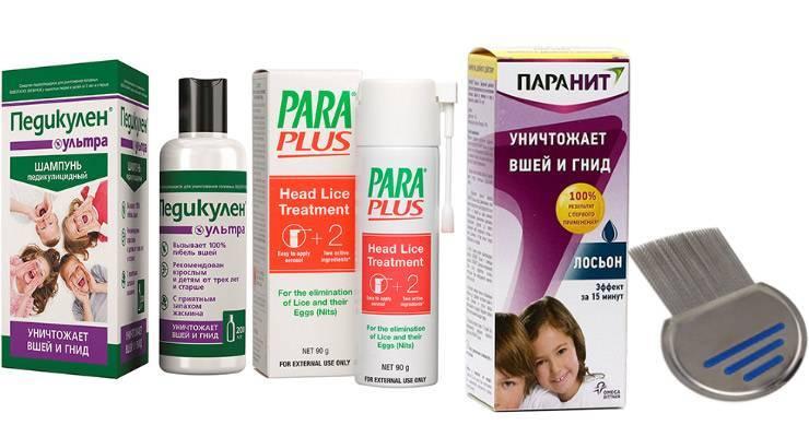 Безопасные средства от вшей для беременных