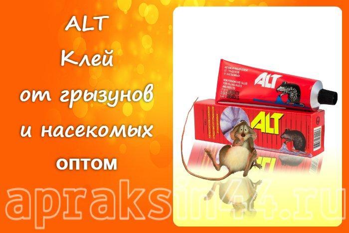 Отрава крысиная смерть № 1: инструкция по применению и отзывы о средстве