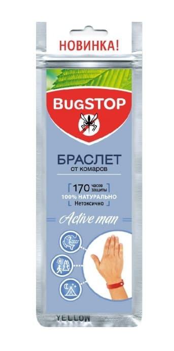 Браслет багстоп от комаров