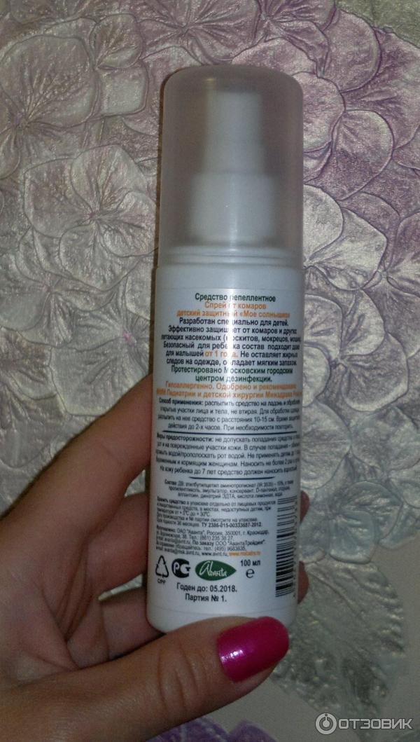 Защита от комаров - используем все известные средства, чего боятся комары