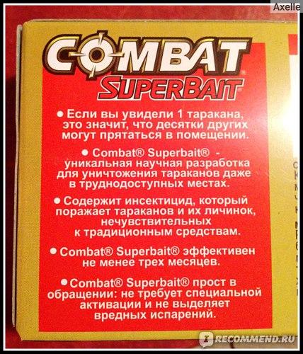 Гель и спрей от тараканов «комбат» — инструкция и рекомендации