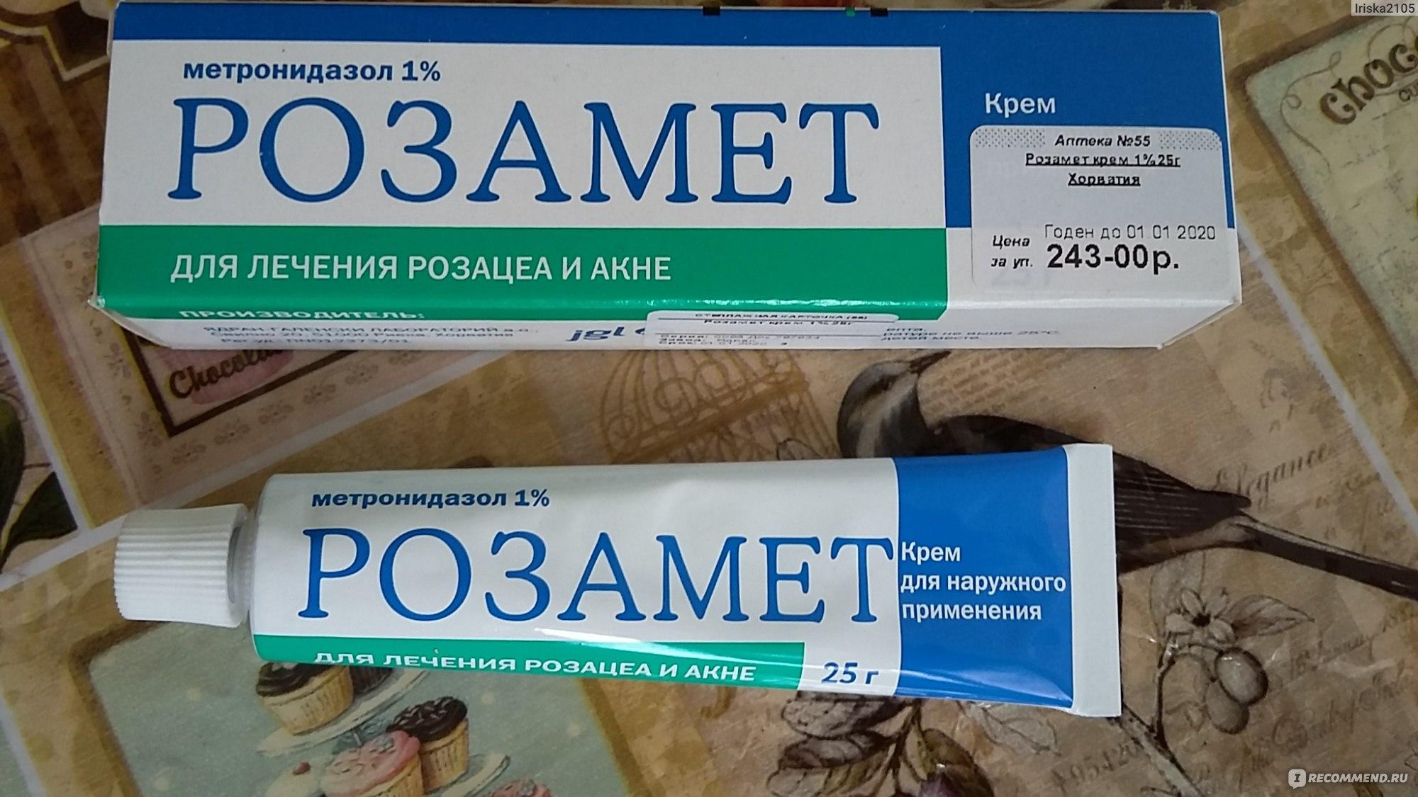 Лечение демодекоза народными средствами в домашних условиях. самые эффективные рецепты и рекомендации по применению - folkremedy.ru