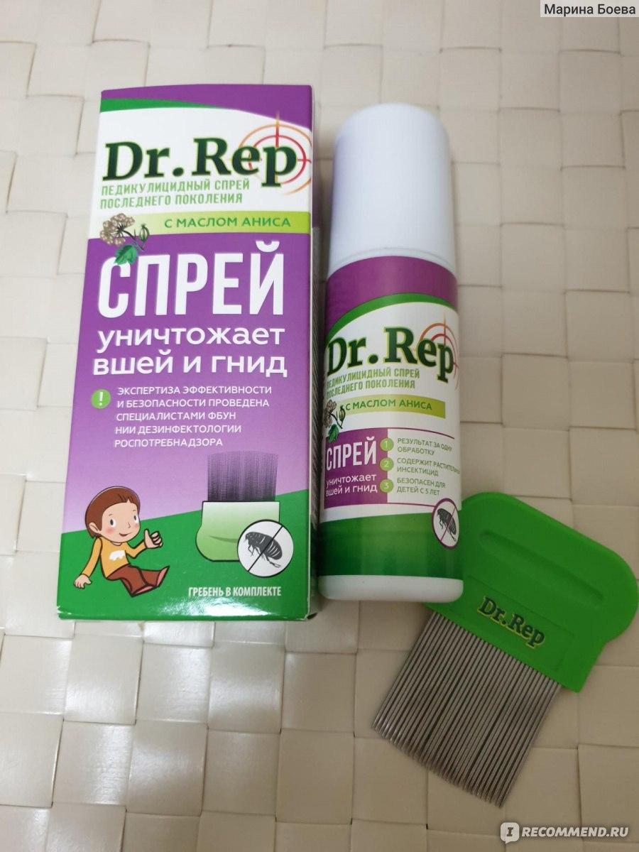 Средство от гнид и вшей для детей – эффективные шампуни, спреи и 5 лучших препаратов