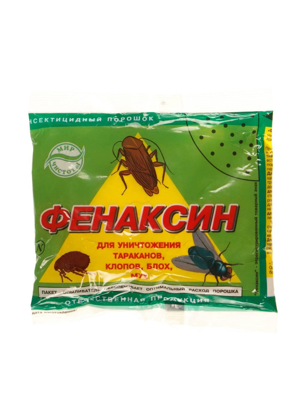 ❶ фенаксин от клопов: эффективность препарата по отзывам покупателей и инструкция по применению инсектицида, как его разводить и наносить