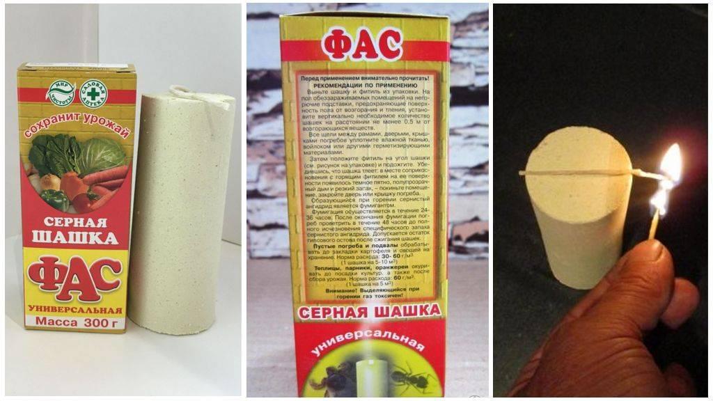 Как использовать дымовую шашку для уничтожения клопов в квартире или доме