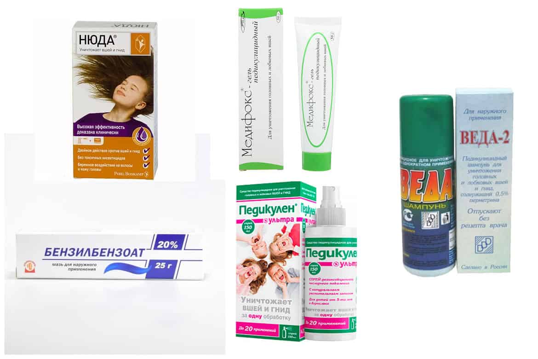 Профилактика и лечение педикулеза у детей в домашних условиях