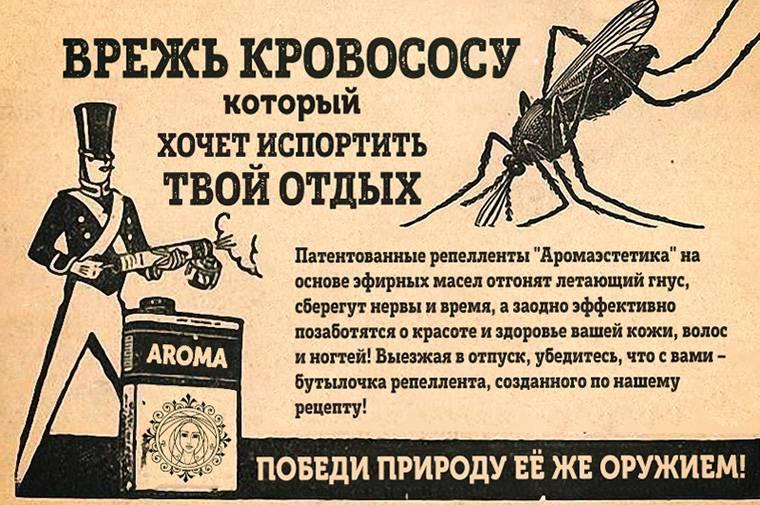 Эффективное гвоздичное масло от насекомых