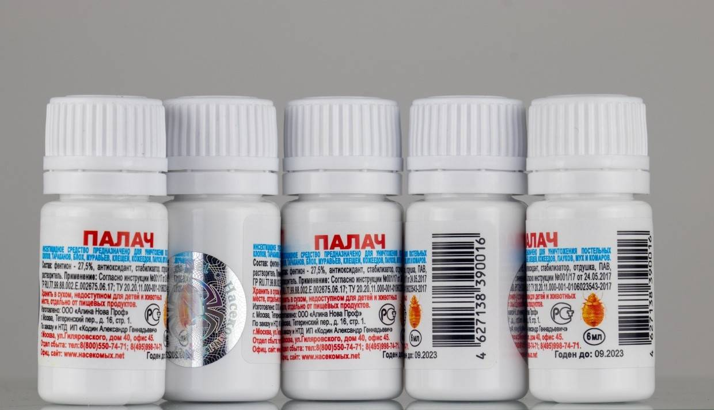 Средство палач от клопов: отзывы, инструкция по применению, состав и стоимость препарата
