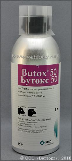 Бутокс 50 для кур — ветеринарный препарат для уничтожения эктопаразитов птиц и обработки курятников