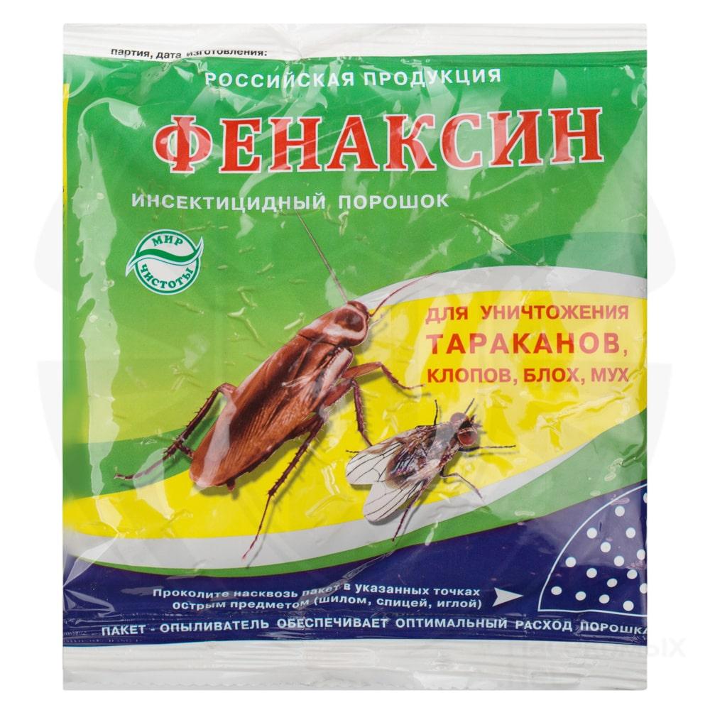 """""""фенаксин"""" - инсектицид от тараканов и клопов. инструкция"""