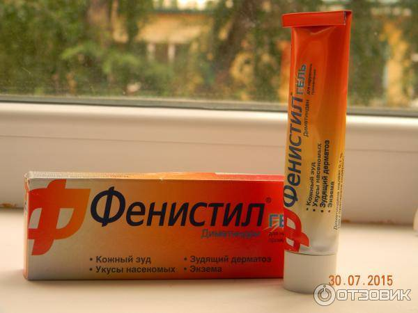Мазь от укусов комаров - чем мазать укусы комаров (15 средств)