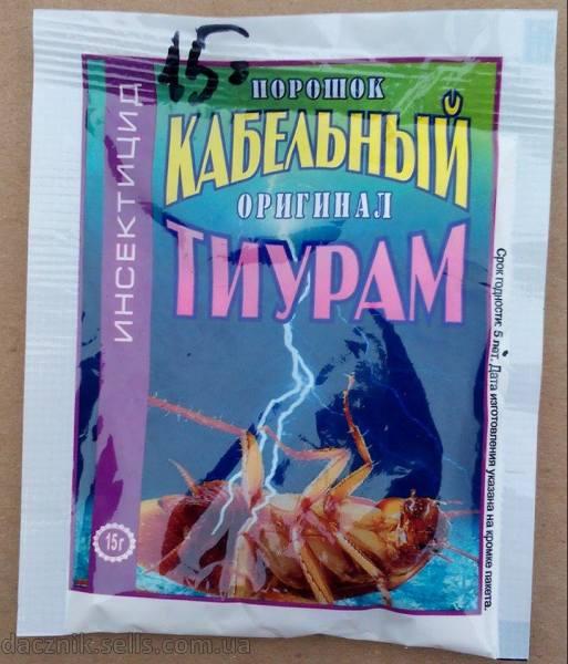 Тиурам от тараканов инструкция к применению