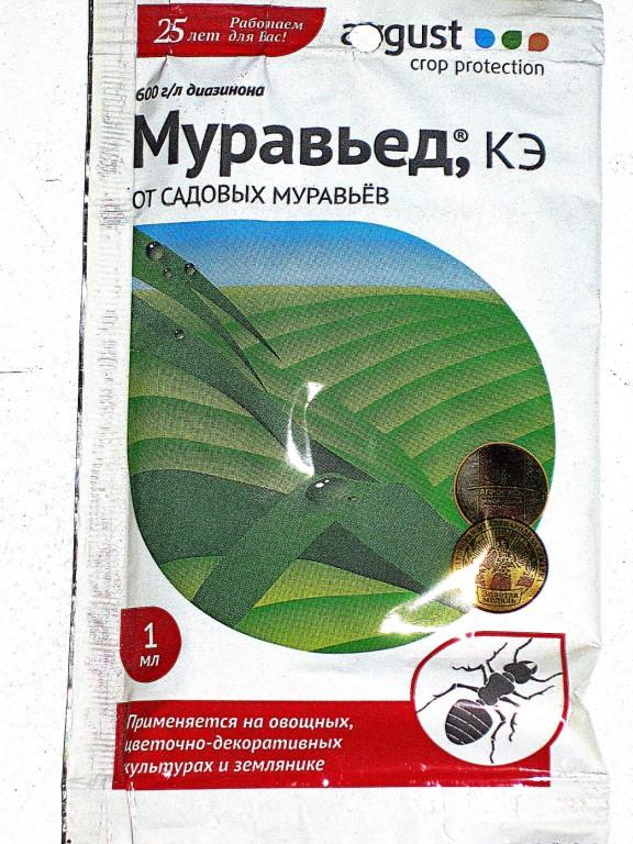 Муравьед от садовых муравьев – инструкция и отзывы
