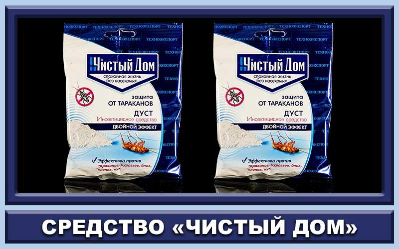 Дуст от клопов – свойства, принцип действия, преимущества и недостатки вещества | rvdku.ru