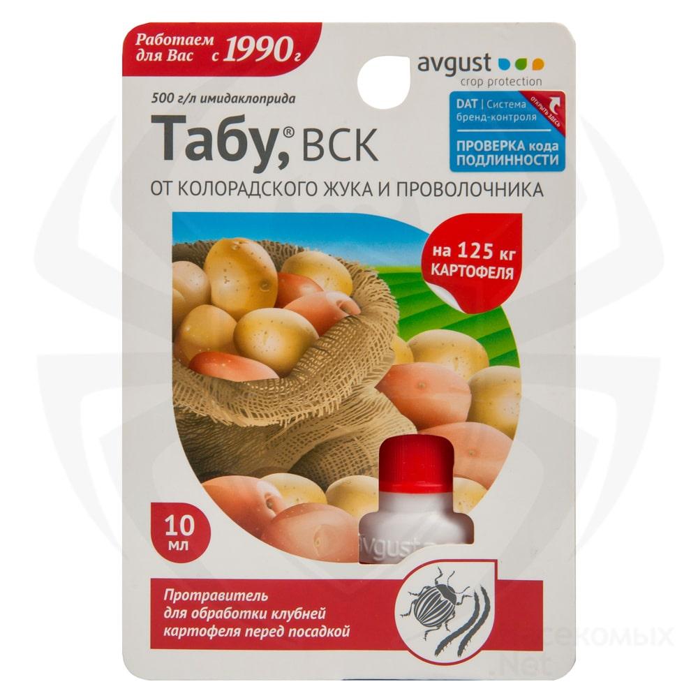 Табу (инсектицид): препарат-протравитель от колорадского жука