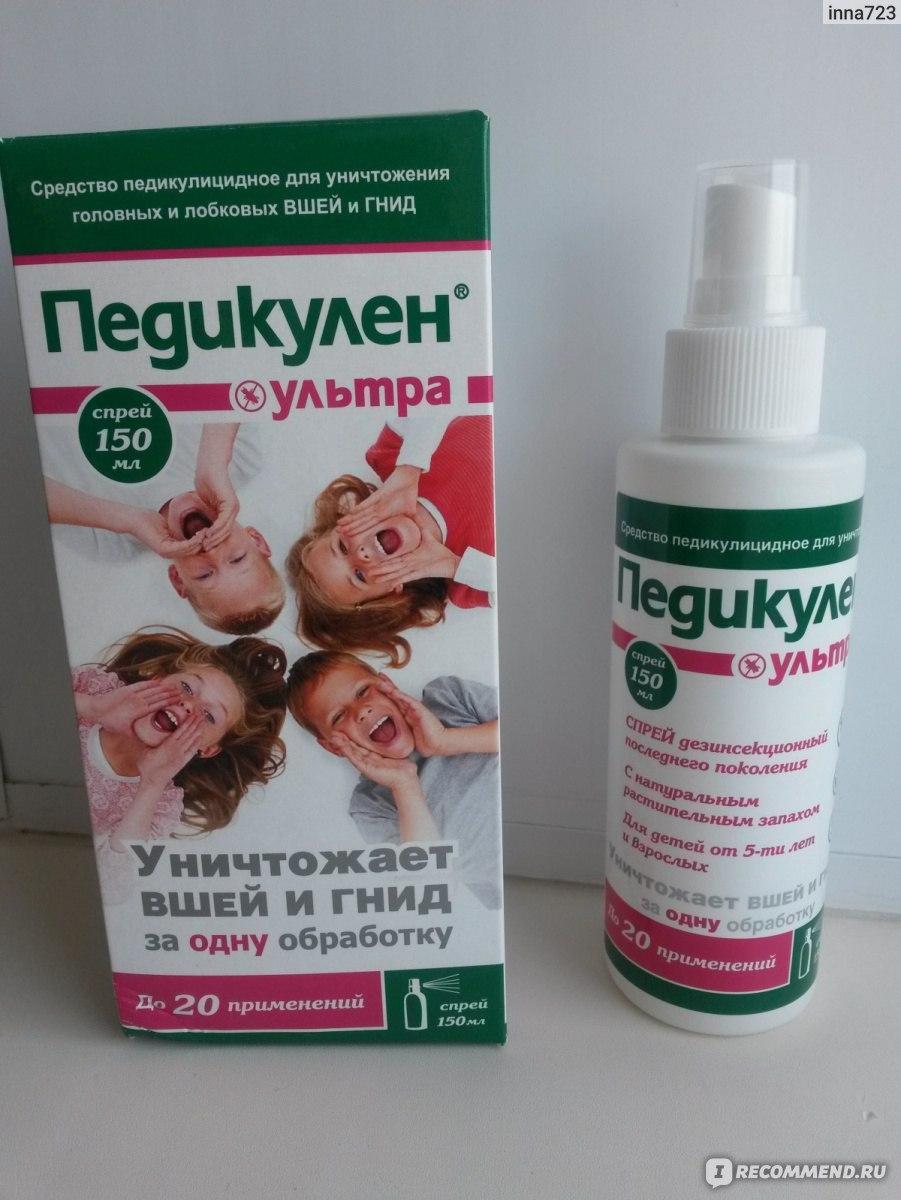 Спрей от вшей и гнид для детей за один раз, профилактика и лечение.