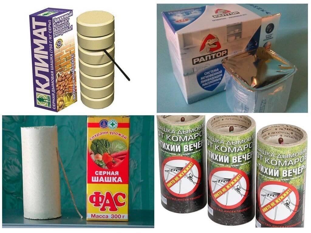 Мухояр — дымовая шашка от мух, комаров, ос и блох